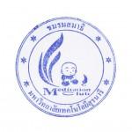 logo-present